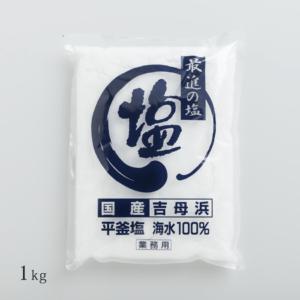 SHIO-01