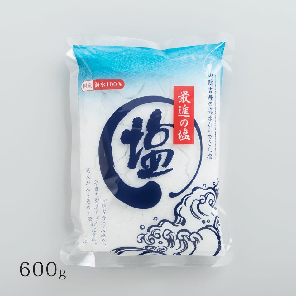 最進の塩(600g) 平袋