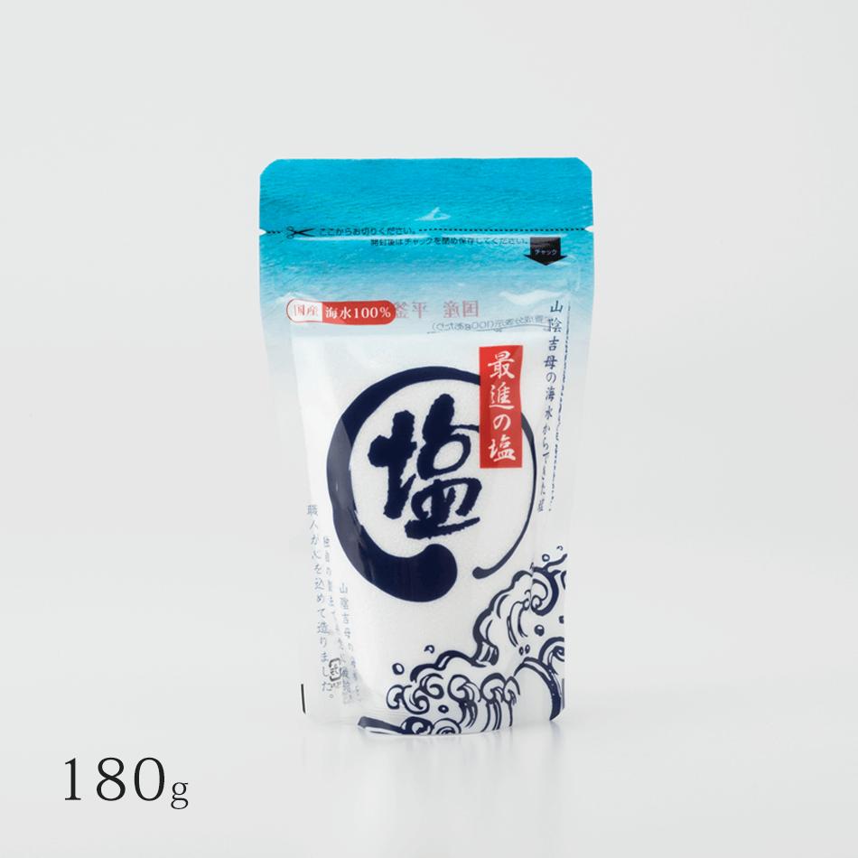 最進の塩(180g)